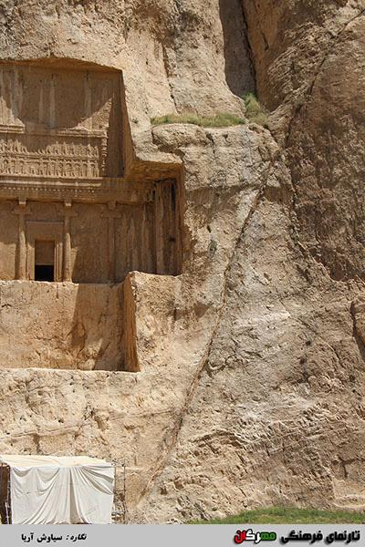 سنگ نگاره ساسانی