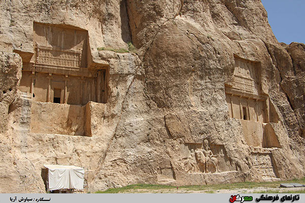 سنگ نگاره هرمزد دوم ساسانی